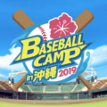 棒球迷必看!2019日本職棒沖繩春季集訓~日程情報大放送