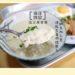 不是豆花,必吃!以沖繩豆腐料理聞名的【海洋食堂】湯豆腐套餐@豐見城